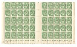 France N°111** Lot De 93 Timbres +coin Daté Et Mill. Cota + 450€. - Fogli Completi