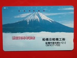 JAPAN - T-65,  PHONECARD MAGNETIC NTT - NATURE, LANDSCAPE, 110-126 - Japon