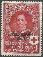 España Marruecos 1926 Mi:ES-MA 83, Sn:ES-MA B7, Sg:ES-MA 117, Edi:ES-MA 97 ** - Maroc Espagnol