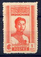 INDOCHINE - 224(*) - COURONNEMENT DU ROI SIHANOUK - Nuevos