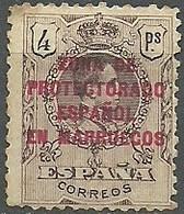 ESPAÑA  MARRUECOS 1921-27  EDIFIL 77 *. - Maroc Espagnol