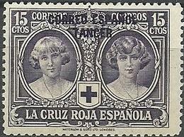 ESPAÑA COLONIAS MARRUECOS 1926  Mi:ES-TNG 13, Yt:ES-MA 109, Edi:ES-TNG 27 ** MNH TANGER - Maroc Espagnol