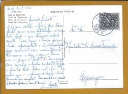 Obliteration Portuguese Railways 'Ambulancia Fafe II'. Roriz. Reguengos. Fátima. Eisenbahnkrankenwagens 'FAFE II'  2sc - 1910-... Republic