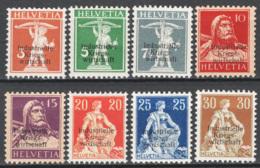 Svizzera 1918 Servizio Unif.S1/8 */MH VF/F - Officials