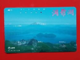 JAPAN - T-67,  PHONECARD MAGNETIC NTT - NATURE, LANDSCAPE, 430-194 - Japon