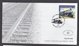65.- BOSNIA AND HERZEGOVINA 2005 FDC Railway Line Metkovic - Mostar - Treinen