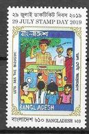 BANGLADESH, 2019, MNH, STAMP DAY, CHILDREN,    1v - Giornata Del Francobollo