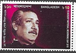 BANGLADESH, 2019, MNH, NATIONAL MOURNING DAY,1v - Stamps