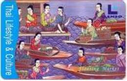 THAILENSO : 087 500 Floating Market USED - Thaïlande
