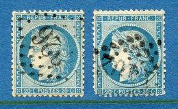 France - YT N° 37 Et 37a - Oblitéré Gros Chiffres - 1870 - 1870 Siège De Paris