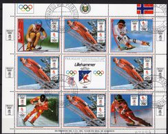 Alpiner Ski Paraguay 4327 KB O 25€ Lillehammer 1994 Winter-Olympiade Flug Abfahrtlauf Ss Bloc Sheetlet Bf Olympics - Winter (Other)