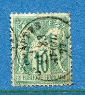 France - YT N° 65 - Oblitéré - 1876 - 1876-1878 Sage (Type I)