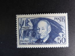 FRANCE Semi-moderne Clément ADER  N° 398 Cote 180 €  Neuf Sans Charnière MNH - France