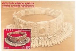 +Yemen 2009, 897 Bijoux Jewels, 1v, N** - Yemen