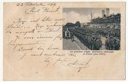 CP Officielle De Franchise Militaire - Les Premières Troupes Américaines Débarquées En France (Juin 1917) - Lettere In Franchigia Militare