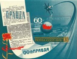 USSR Russia 1978 60th Anniversary Soyuzpechat Soviet Union Cosmos Space Satellite PRAVDA Newspaper S/S Stamp Mi BL134 - Celebrations