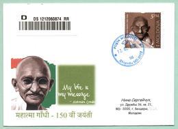 India. 2019 FDC Mahatma Gandhi 150 Le From The Day Of Birth UNC - Moldawien (Moldau)