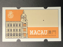 MACAU 1993 THE POST CLOSER TO YOU ATM LABELS ERROR PRINT - VALUE OMMITED - 1999-... Chinese Admnistrative Region