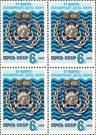 USSR Russia 1978 Block World Maritime Day IMCO Celebrations Coat Of Arms Organizations Wave Emblem Stamps MNH Mi 4727 - Celebrations