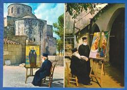 Zypern; North Cyprus; St. Barnabas Monastery - Chypre