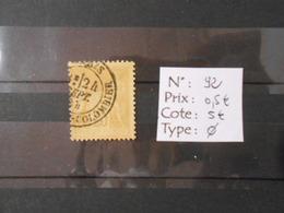 FRANCE  YT92 TYPE SAGE 25c. Bistre S.jaune Type II Cachet à Date - 1876-1898 Sage (Type II)