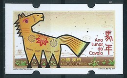 MACAU 2014 LUNAR NEW YEAR OF THE HORSE ATM LABELS ERROR PRINT - VALUE OMMITED - 1999-... Chinese Admnistrative Region