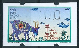 """MACAU 2015 LUNAR NEW YEAR OF THE GOAT ATM LABELS ERROR PRINT - PARTLY NO INK PRINT, ALMOST MISSING '1' & """"STARS"""" - 1999-... Chinese Admnistrative Region"""