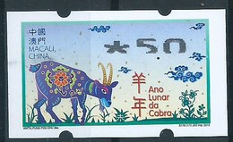 MACAU 2015 LUNAR NEW YEAR OF THE GOAT ATM LABELS ERROR PRINT - BOTTOM PARTLY NO INK PRINT - 1999-... Chinese Admnistrative Region