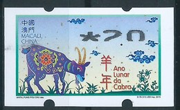 MACAU 2015 LUNAR NEW YEAR OF THE GOAT ATM LABELS ERROR PRINT - BOTTOM PARTLY NO INK PRINT, SHOWING HALF NUMERALS - 1999-... Chinese Admnistrative Region