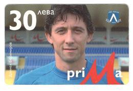 BULGARIA - Prepaid - Mtel - Footbal Levski  30lv - Borimirov - Bulgaria