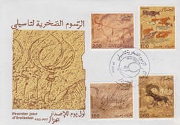 Enveloppe  FDC  1er   Jour    ALGERIE    Fresques  De  TASSILI   1981 - Préhistoire