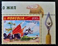 BATAILLE DE KHALKHIIN 2019 - NEUF ** - NOUVEAUTE - COIN DE FEUILLE DROIT - Mongolie