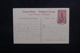 CONGO BELGE - Entier Postal Illustré De Boma Pour Paris En 1917 - L 53395 - Entiers Postaux