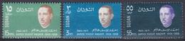 Sudan Soudan 1968 Geschichte History Persönlichkeiten Journalismus Journalism Zeitung Ahmed Yousif Hashim, Mi. 245-7 ** - Sudan (1954-...)