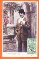 THU011-Promotion Pour L'usage Des CARTES POSTALES- En Recevant Cette Carte Pensez Amitié 1905s à MENUISIER Créteil - Post