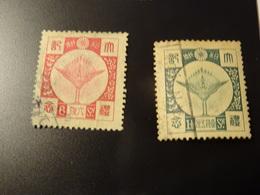 JAPON  1928 Couronnement De L Empereur - 1926-89 Empereur Hirohito (Ere Showa)