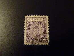 JAPON 1925  IMPERATRICE JINGO KOGO - Oblitérés