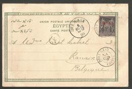 France - Type Sage Sur CPA De Port-Saïd (Egypte) à Renaix (Belgique) - Alexandrie - Port-Saïd (1899-1931)