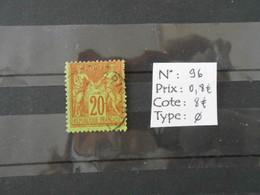 FRANCE  YT96 TYPE SAGE 20c. Brique S.vert Type II Cachet à Date - 1876-1898 Sage (Type II)