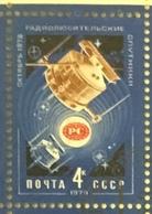 USSR Russia 1979 One Radioamateur Radio Amateur Satellites Soviet Space Station Sciences Stamp CTO Su 4937 Mi 4820 - Space