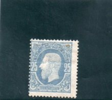 CONGO BELGE 1886 * PLI DE GOMME - Congo Belge