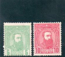 CONGO BELGE 1887-94 * - Congo Belge