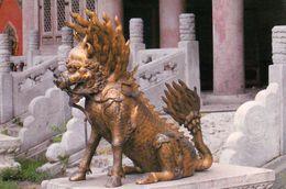1 AK China * Vergoldetes Einhorn - Gilt Unicorn In Front Of Ci Ning Men - In The Imperial Garden * - China