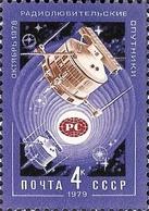 USSR Russia 1979 One Radioamateur Radio Amateur Satellites Soviet Space Station Sciences Stamp MNH Su 4937 Mi 4820 - Space
