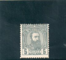 CONGO BELGE 1887-94 * SIGNE' - Congo Belge