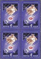 USSR Russia 1979 Block Radioamateur Radio Amateur Satellites Soviet Space Station Sciences Stamps MNH Su 4937 Mi 4820 - Space