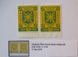 Ukraine Diaspora (Exil) Boy Scouts Stamp Xx Ehem. VK 19 US $ (5735) - Ukraine