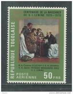Togo P.A.  N° 135  XX Centenaire De La Naissance De Lénine Sans  Charnière, TB - Togo (1960-...)