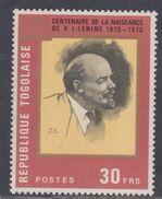 Togo N° 667 XX Centenaire De La Naissance De Lénine Sans Charnière, TB - Togo (1960-...)