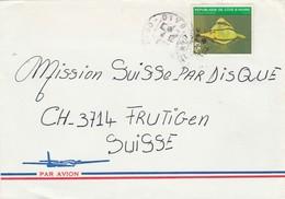 Côte D' Ivoire - Lettre DIVO 4/12/1982 Pour Frutigen Suisse - Yvert 545 Poisson - Côte D'Ivoire (1960-...)